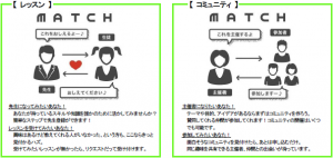 akibap_illust01