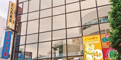 秋葉原のとらのあなが湘南に初出店!2017年11月下旬、「とらのあな湘南藤沢店」が藤沢駅南に、ニューオープン決定!
