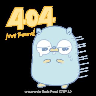 とらラボ×Gopherくんイラスト素材集の「404Gopherくん」